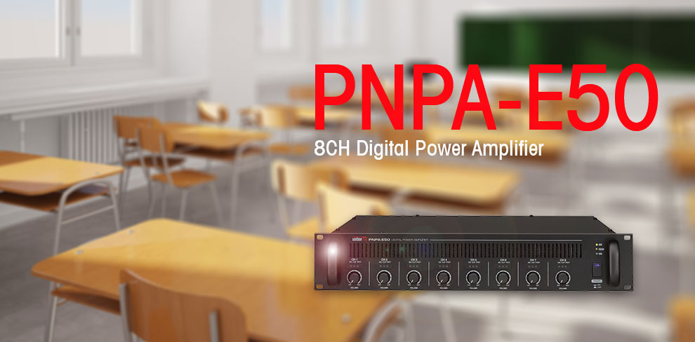 PNPA-E50 8CH Digital Power Amplifier